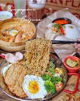 丁椰 正宗新加坡料理