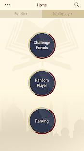 Quran Flash Cards Screenshot 2