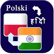 Hindi to polish Translation