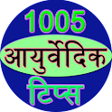 1005 Ayurvedic tips icon