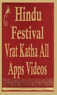 Hindu Festival Vrat Katha All Apps Videos - náhled
