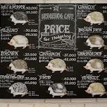 buy your own hedgehog at hedgehog cafe HARRY in Tokyo in Tokyo, Tokyo, Japan