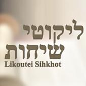 Likoutei Sihot