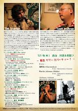 """Photo: Tim Scanlan & Toshi Bodhran 「""""Come n Take a Look""""」 CDリリースツアーフライヤーうら 2013.10"""