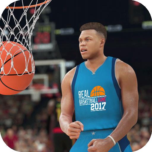 真实篮球比赛2017年 體育競技 App LOGO-APP開箱王