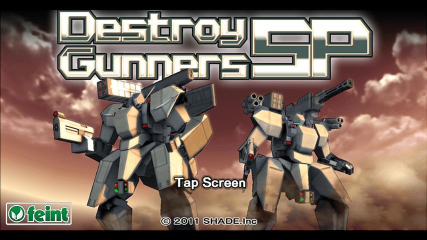 Destroy Gunners SP Android App Screenshot