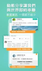 LOC智慧入口 screenshot 12