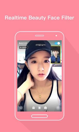 Tiki-Heyuff0c Younguff0c Let's Video Chat 1.27.12 screenshots 2