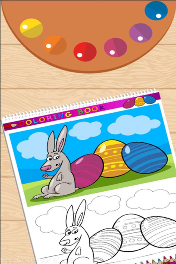 my colouring book screenshot