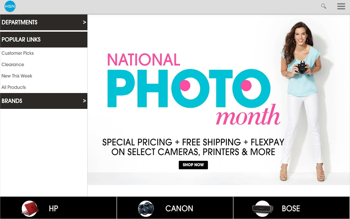 HSN Tablet Shop App- screenshot