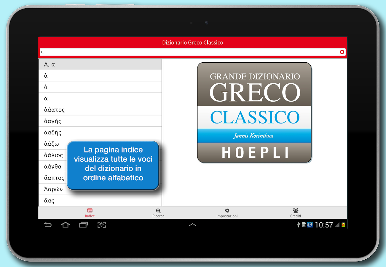 Classic Greek Dictionary - Hoepli- screenshot