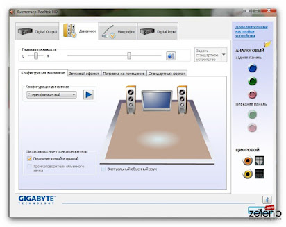 download driver realtek hd audio alc662