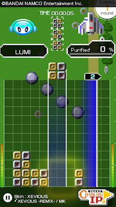 LUMINES パズル&ミュージックのおすすめ画像4