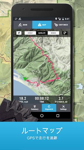 VeloPal GPS サイクリング