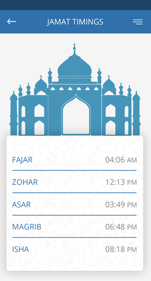 Ahsan Ul Uloom- screenshot