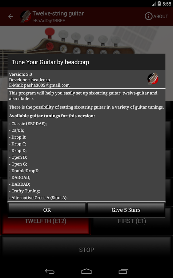 how to tell if your guitar is tuned
