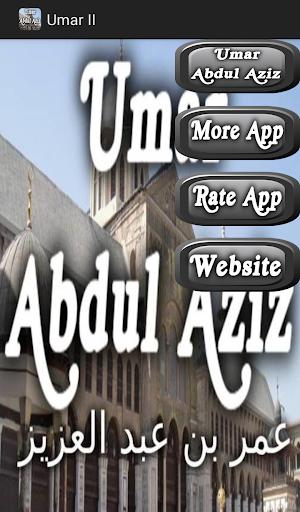 Biography of Umar Abdul Aziz