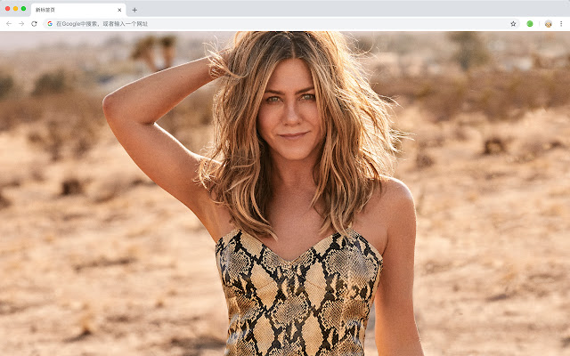 Jennifer Aniston HD Wallpaper New Tab