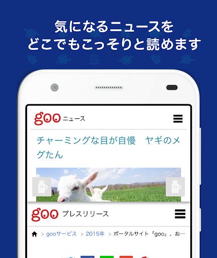 goo milk feeder 3.0.7 Windows u7528 3