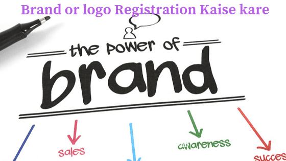 Brand or logo registration kaise kare