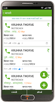 KrushiKing कृषिकिंग - screenshot thumbnail 14