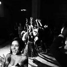 Fotógrafo de bodas Dmitriy Feofanov (AMDstudio). Foto del 06.09.2016