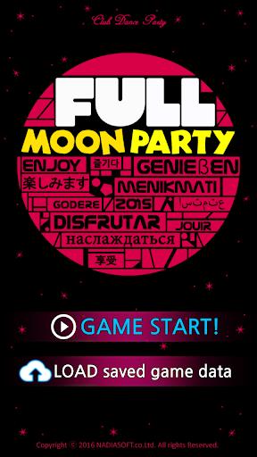 玩免費音樂APP|下載FULL MOON PARTY app不用錢|硬是要APP