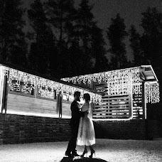 Wedding photographer Svetlana Shabelyanova (shabelyanova). Photo of 23.05.2016