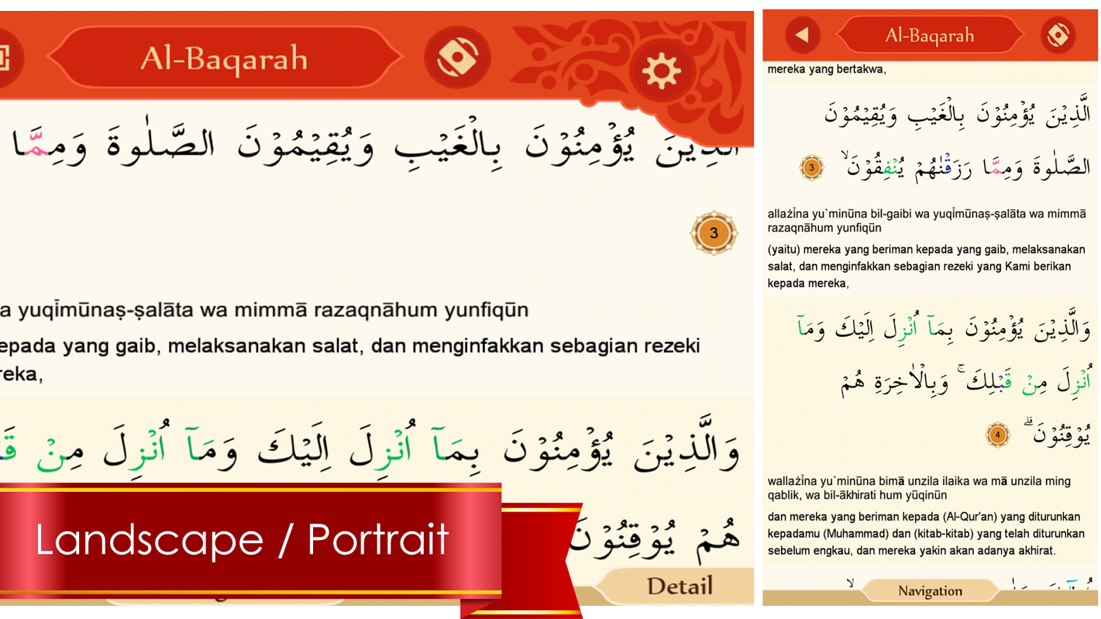 MyQuran Al Quran Indonesia- screenshot