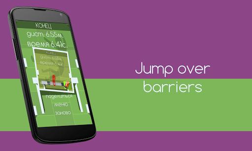 玩免費體育競技APP|下載栏板手指 app不用錢|硬是要APP