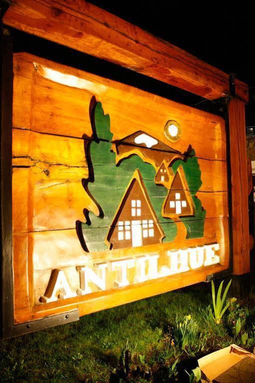 Cabañas Antilhue