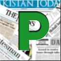 Pakistan Newspapers icon