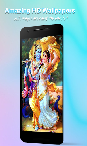 Lord Radha krishna HD Wallpapers 1.0.3 screenshots 1