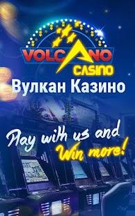 скачать вулкан казино apk