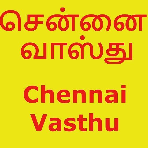 chennai vasthu | all vastu tips in tamil