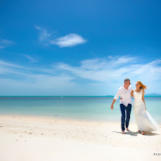 Wedding photographer Ana Grey (anagreyphoto). Photo of 10.08.2015