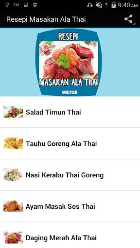 Resepi Masakan Ala Thai