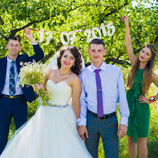 Wedding photographer Roma Taratuta (malysh018). Photo of 24.07.2015
