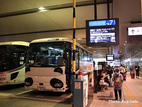 明光バス「パンダ白浜エクスプレス181号」 大阪駅JR高速バスターミナル改札中