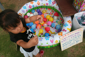Photo: キッズワークショップのコォラクさん ヨーヨーつりです。収益は福島県南相馬市の市民団体に送っています。