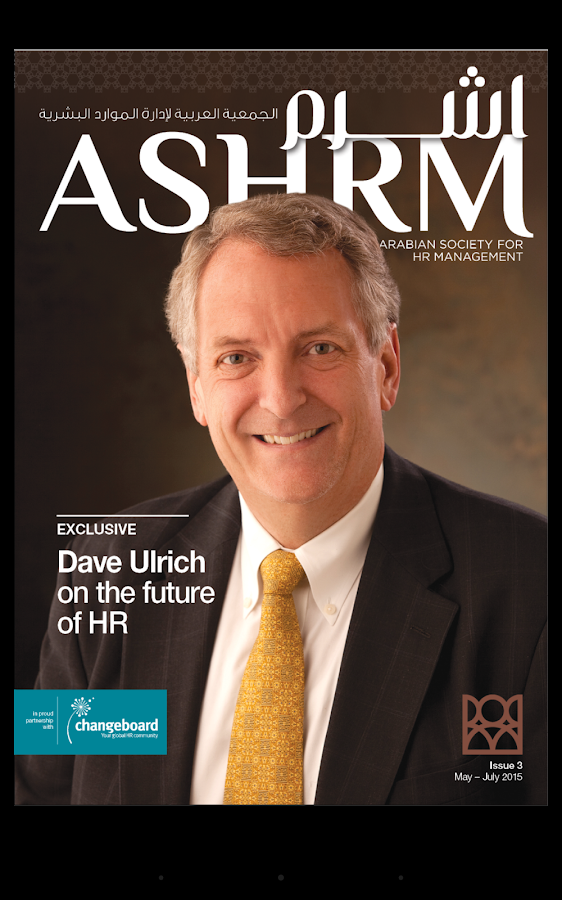 ASHRM Magazine- screenshot