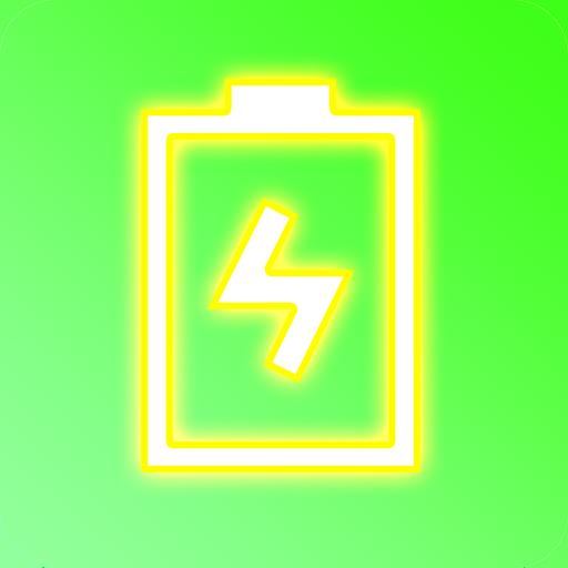 Wei Battery