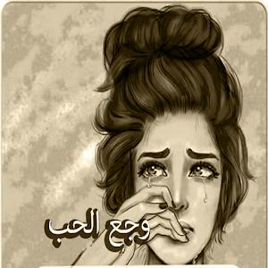 صور شعر عربي