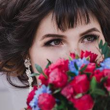 Wedding photographer Anna Zhovner (Nushkin). Photo of 07.05.2018