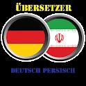 Übersetzung Deutsch Persisch icon