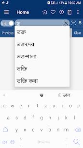 English Bangla Dictionary vomi build 620 [AdFree] 4