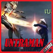 Tips Ultraman Cosmos