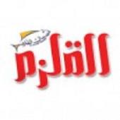 القلزم - Alqalzam