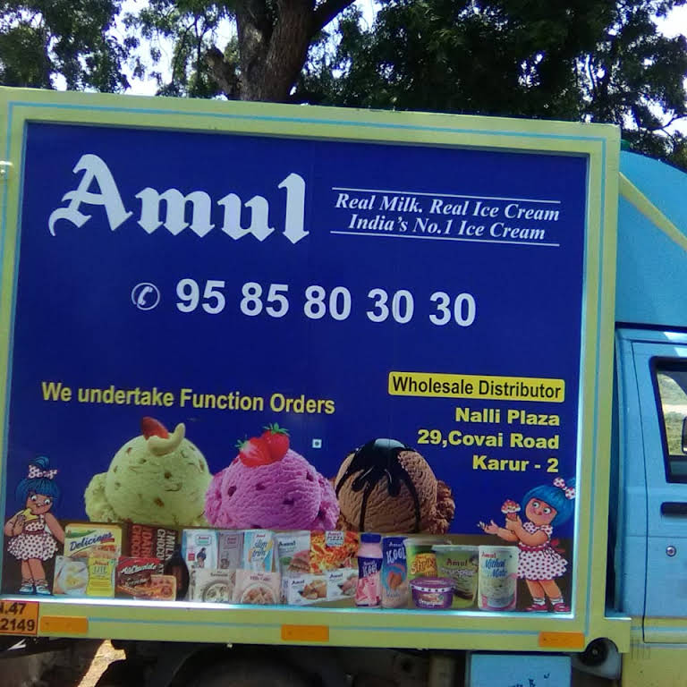 Amul Ice Cream - Cafe in Karur and Distributor for Amul Ice Cream