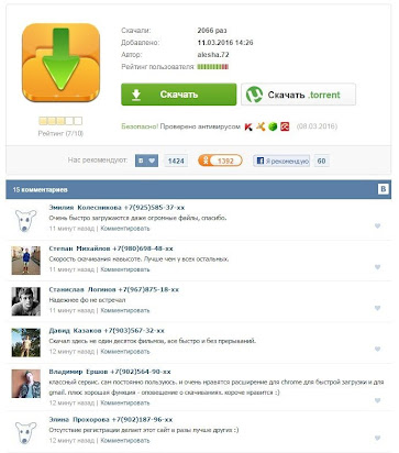 Samsung n9006 прошивка